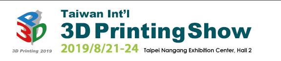 Taiwan International 3D Printing Show 2019