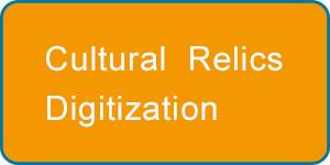Cultural  Relics      Digitization